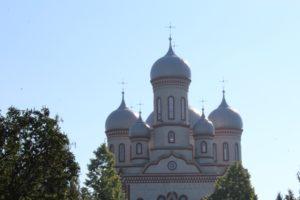 Oficierea a două decenii de la sfințirea lăcașului și 30 ani de la edificarea Catedralei