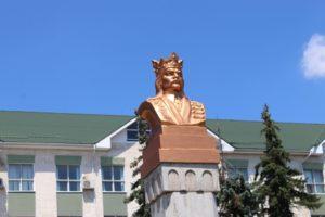 Comemorarea domnitorului Ştefan cel Mare şi Sfînt