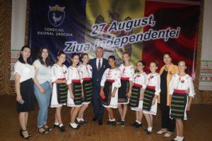Celebrarea sărbătorilor naționale Ziua Independenței și Ziua Limbii Noastre.