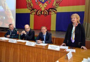 Ședința Comisiei deStat pentru Încorporare