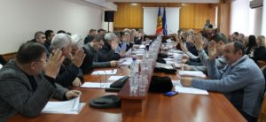 Ședința ordinară a Consiliului raional Drochia (10 decembrie 2018)