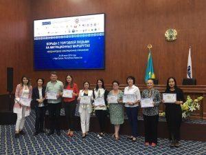 """Proiectul """"Combaterea traficului de persoane pe filierele de migrație"""""""