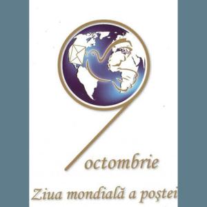 Ziua mondială a lucrătorului poștal