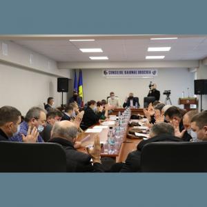 CONSILIUL RAIONAL DROCHIA CONVOCAT ÎN ȘEDINȚĂ EXTRAORDINARĂ
